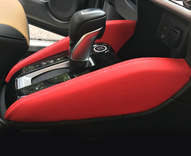 e19e24eb 2pc PU for NISSAN KICKS 2017 Center armrest Prepuce Gear side cover ...