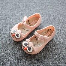 MINI SED Enfants Sandales Filles Chaussures Mignon de Bande Dessinée Hibou Filles Sandales Enfants Chaussures De Gelée PVC Souple Pluie Chaussures 13 cm-16.5 cm