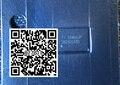 3 шт./лот для iphone 6 S 6 Splus USB управления IC, зарядное устройство зарядное IC U2300 35 pins