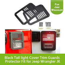 Black Tail light Cover Trim Guards Protector Fit for Jeep Wrangler JK JKU Sports Sahara Freedom Rubicon X & Unlimited X 2/4 door
