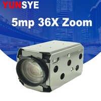 "HISEE APP 5MP IPC H.265/h.264 4,6mm-167mm (36x) motorisierte Zoom & Auto Brennweite 1/2. 8 ""DC9-12V@0.25A IP kamera modul bord"