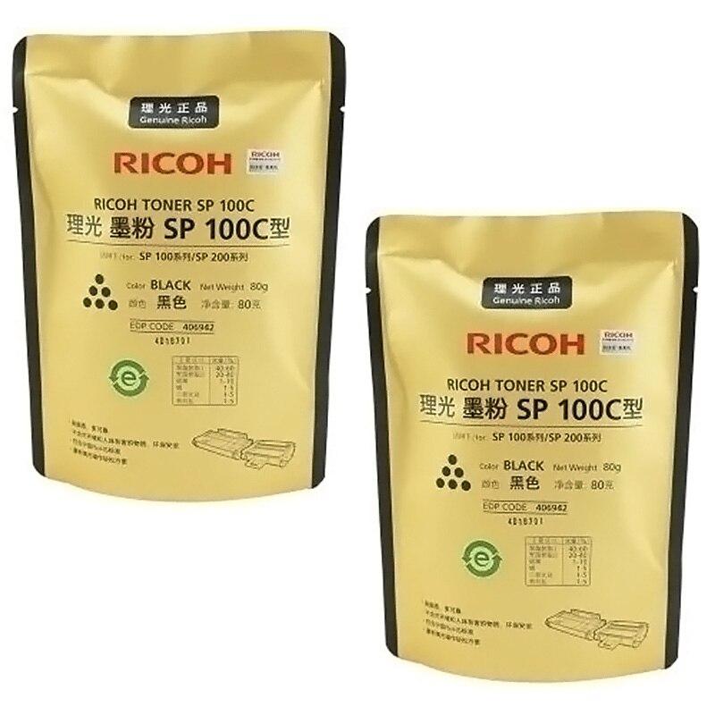 2 pz 80g premium nero polvere di toner per Ricoh Aficio SP100 100SU 100SF 111 111SU 111SF SP201S SP201SF SP200 SP200S SP200N