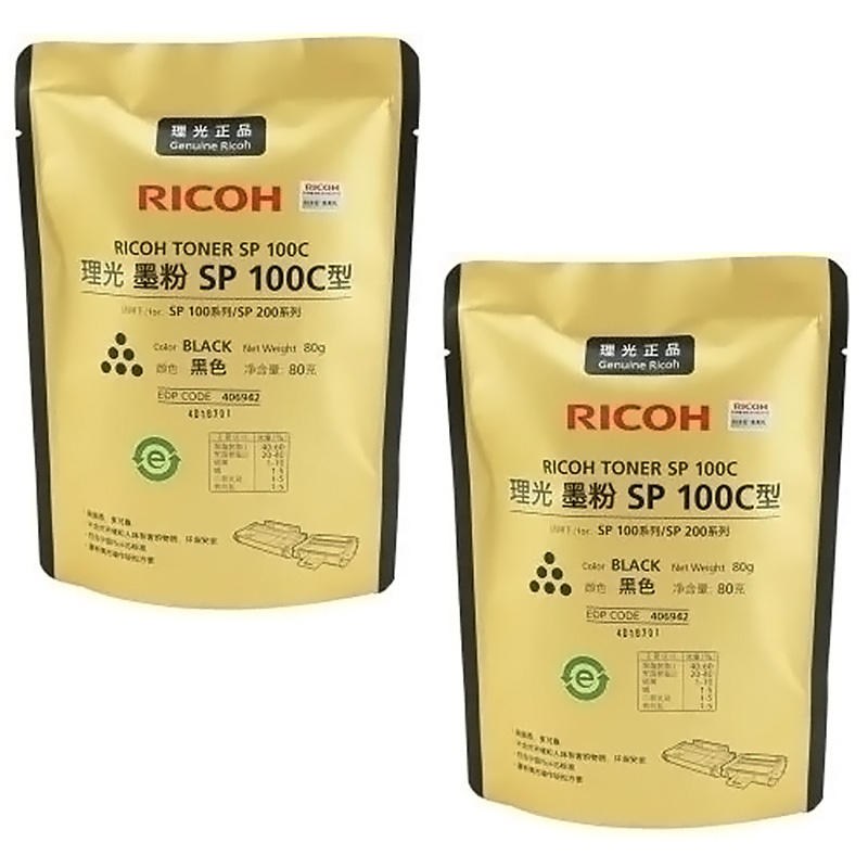 2pcs 80g Premium Black Toner Powder For Ricoh Aficio SP100 100SU 100SF 111 111SU 111SF SP201S SP201SF SP200 SP200S SP200N