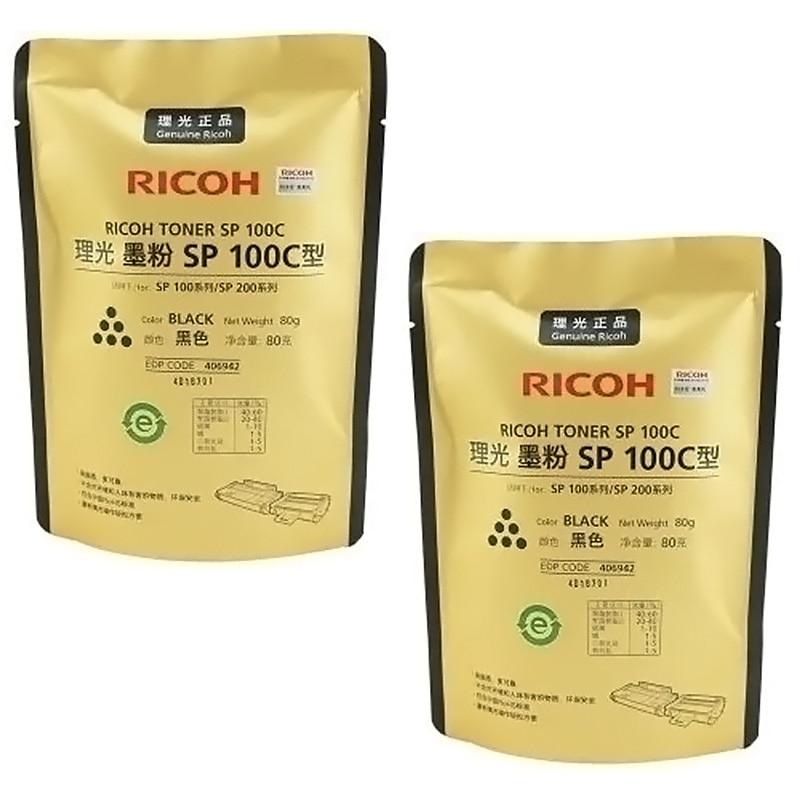 2pcs 80g Premium Black Toner Powder For Ricoh Aficio SP100 100SU 100SF 111 111SU 111SF SP201S SP201SF SP200 SP200S SP200N