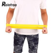 Сопротивление Loop Yoga Band Упругое упражнение Резиновая ножка для мышц Фитнес-центр