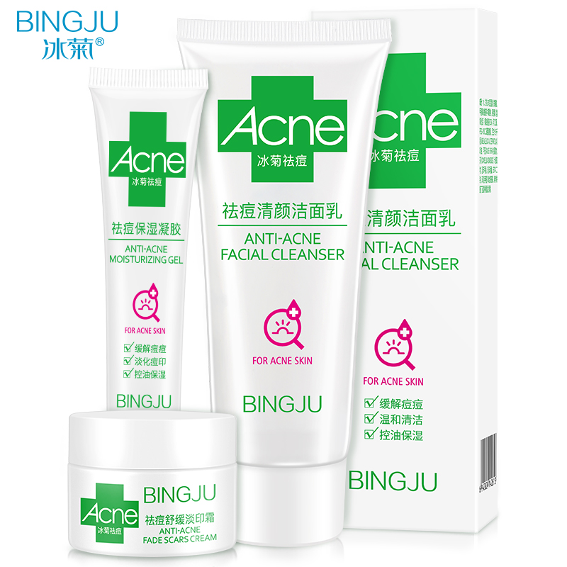 Acne Cleaning Cream Skin Care Facial Cleanser gel set Remove Repair Comedone Pimple Acne Quickly Face Acne Cream Remover Anti vietnam ginger anti acne ointment pimple scar cream acnes treatment remove acne scar repair skin face skin care