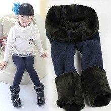 Новые зимние шерстяные леггинсы для девочек детские толстые теплые штаны с эластичным поясом цветные хлопковые леггинсы штаны для девочек