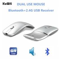 Mouse ricaricabile Wireless/Bluetooth KuWFi 2 in 1 Mouse portatile silenzioso Mini Mouse ottico ruotabile da 1600 DPI per laptop/PC/Desktop