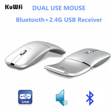 KuWFi Wireless/Bluetooth Chargable Mouse 2 in 1 Silent Portable Mouse Rotatable Mini 1600 DPI Optical Mouse forLaptop/PC/Desktop все цены
