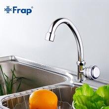 Frap 1 компл. Одежда высшего качества воды смеситель для кухни краны латунные кухня водопроводной воды 360 Кухня Раковина кран краны F4195