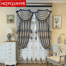 Light blue European classic luxury floor curtains for living room Window high quality Voile Curtain bedroom/ Hotel /kitchen