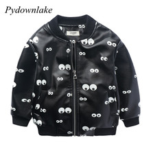 A baby coat spring 2017 big eyes full of children's clothing boutique small Tong PU printed Korean zipper shirt