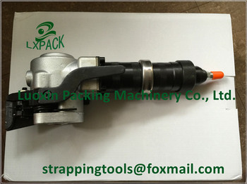 Guaranteed 100% New Pneumatic Split Steel Strapping Tool / manual packing tensioners tool for 32mm steel strap