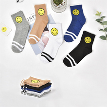 Fashion Cartoon Smiley Face Short Socks Women Harajuku Cute Pattern Ankle Socks Hipster Skatebord Ankle Funny Socks Female C0059 bring wine request sentence pattern ankle socks