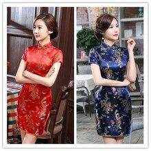 Qipao Dress Cheongsam Traditional Mandarin-Collar Party Retro Women Slim Flower Print