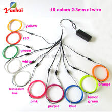 For toys/craft, clothing, party decoration 2.3mm 1Meter x 10pieces multicolor flexible el wire Electroluminescent neno light(China)