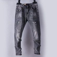 Fashion Men Denim Jeans Tapered Mid Rise Stretchy Jeans Hiphop Pencil Pants Whiskered Denim Pants for Male цены