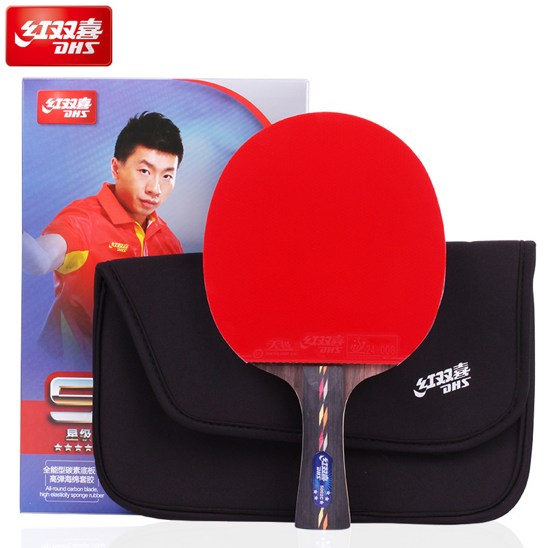 DHS Table tennis rackets 5-star 5002c 5006c 5 ply wood+ 2 ply carbon classic structure for training ping pong bat sanwei m8 new version table tennis blade 5 ply wood with bag for training