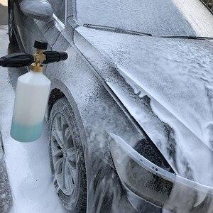 Image 5 - Snow Foam Generator Lance Karcher K2 K5 Nilfisk Lavor Interskol Elitech Sterwin Car Washer sprayer Foamer Nozzle Cannon Gun