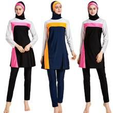 0a85bd93a4 Muslim Women Swimwear Beachwear Swimsuit Full Cover Modest Burkini Arab Islamic  Costume 3PCS Patchwork Color Block Bathing Suit