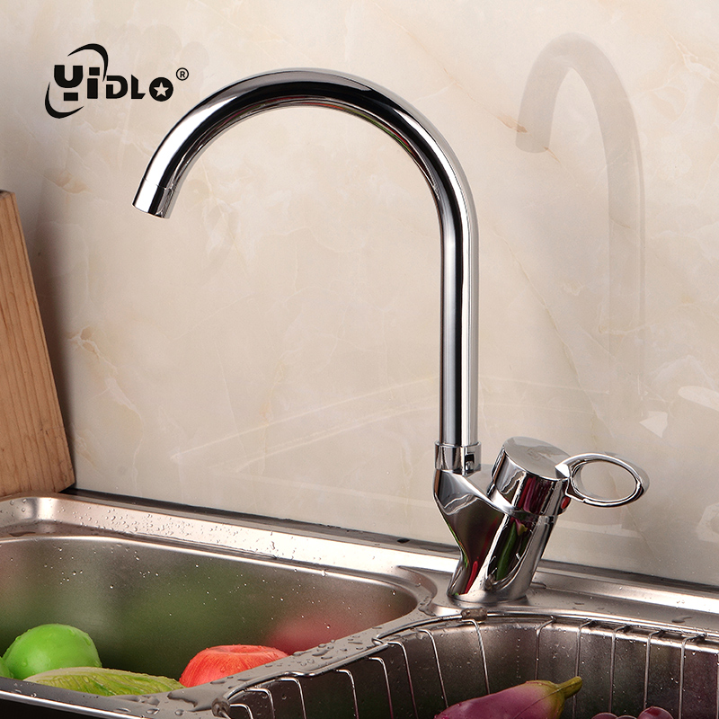 Kitchen Sink Basin Faucet Fashion Key Ring Handle Faucet 360 Degree Swivel Mixer Water Tap Type Seven Pipe Silvery Brass Faucets