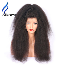 Alicrown 250% Density Kinky Straight Lace Front Human Hair Wig Pre Plucked Hairline Brazilian Remy Hair Lace Wig For Black Women