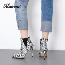 MAIERNISI New Women Slip-On Boots Snake Print Ankle Boots For Women New Thin Heels Fashion Pointed toe Ladies Sexy Boots shoes цена 2017