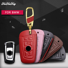 Leather Car Key Case Cover Shell Protector For BMW 520 525 f30 f10 F18 118i 320i 1 3 5 7 Series X3 X4 M3 M4 M5 Accessories цена