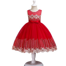 689461e0d78dc Kids Fancy Frocks Promotion-Shop for Promotional Kids Fancy Frocks ...
