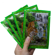 24Pcs /3Bag Body Behind The Neck Muscular Pain Patch Chinese Meridian Stress Binder Arthritis Plaster D1422