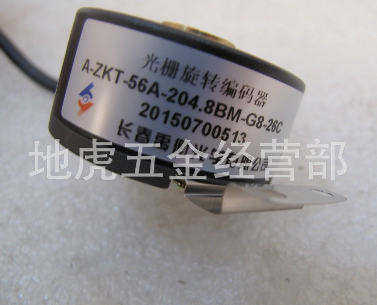 Encoder A-ZKT-56A-204.8BM-G8-26C For Elevator Door Machine