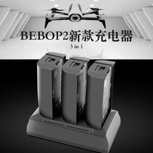 Image 5 - Parrtot Bebop2 3 in 1 Charger สมดุลอัจฉริยะชาร์จแบบขนาน Quick CHARGING สำหรับ Parrot Bebop 2 FPV Drone