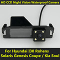For Hyundai I30 Rohens Solaris Genesis Coupe Kia Soul Car CCD Night Vision Backup Rear View Camera Waterproof Parking Assistance