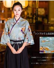2018 New Japanese style restaurant shop worker clothes sushi waitress work wear with skirt women