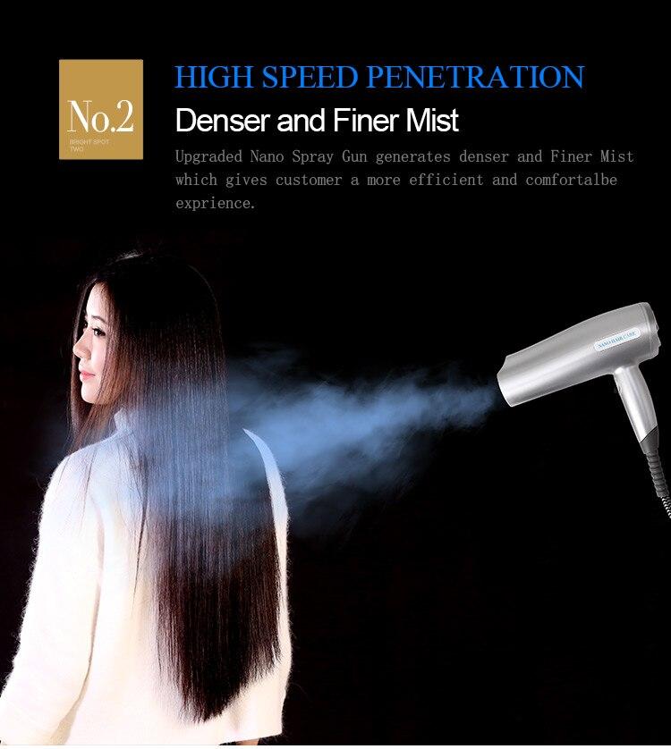 Распылитель для волос Nano Mist, распылитель для волос S60 S68 III, аксессуары для отпаривателя волос Nano Heater Spray hose (не аппарат)