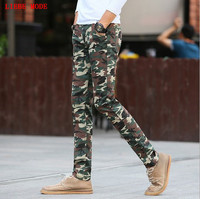 Mens Camouflage Joggers Pants Cool Army Skinny Casual Military Trouser Hip Hop Fashion Style Slim Sweatpants