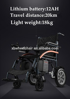 New Automatic Folding Super Lightweight Electric Wheelchair With Solid Wheels