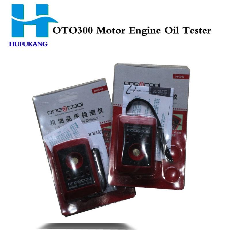 Цена за OTO300 Моторного Масла Тестер-грузовых автомобилей, тракторов, лодки, косилки, квадроциклы, мотоциклы любой газ или дизельное топливо четырехтактный двигатель
