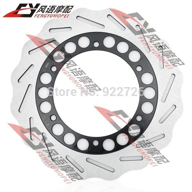 For Yamaha XJR1300/FJR1300/XJR1200/BT1100 Motorcycle rear brake disc plate keoghs real adelin 260mm floating brake disc high quality for yamaha scooter cygnus modify