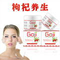 2017 NEW Original goji cream 100g facial anti aging anti wrinkle creams anti oxidant goji berry eye revitalizing whitening cream