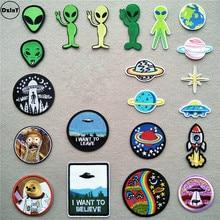 1 ufo 個 エイリアンアイアンで衣料用パッチステッカー宇宙飛行士ストライプアップリケ服スペース惑星刺繍バッジ
