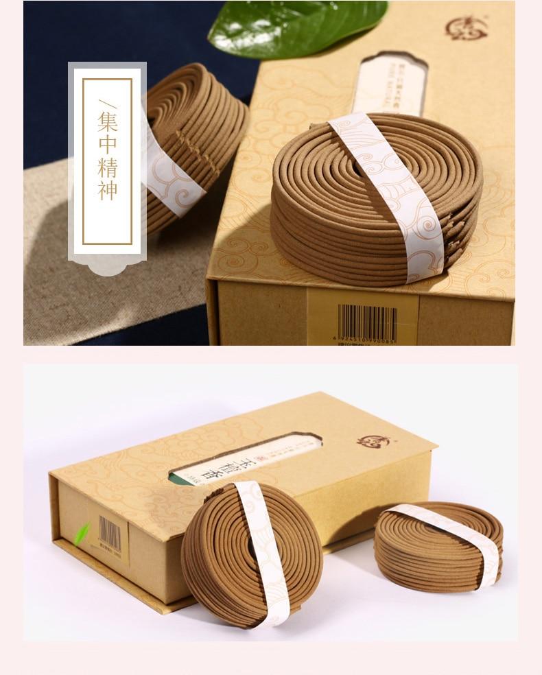 Perfumado Caixa de Presente Aromático Ar Limpo Bom Sono Yoga