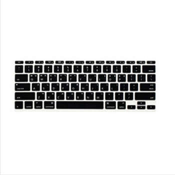 """Korean Fonts Letter Soft Silicone US Keyboard Cover Skin Protector Protective FILM 100pcs For Apple MacBook Air 11"""" 11.6 Inch"""