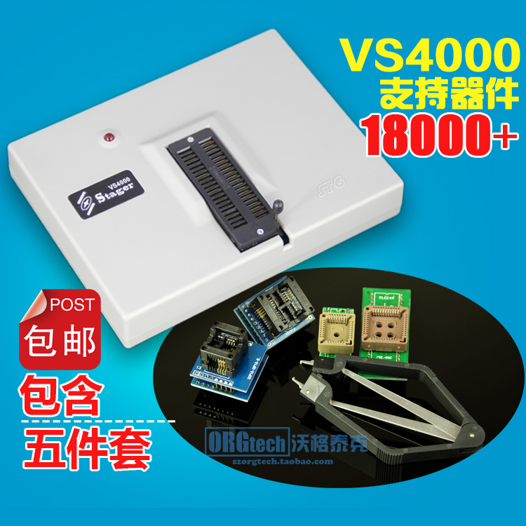 VS4000 Universal USB Programmer Burner Brush BIOS Multi - Function PIC Single - Chip LCD Flash Chip 1pcs vs4000 usb programmer alternative g540 vs4000 tl866cs support win7 win8 win10 64bit system