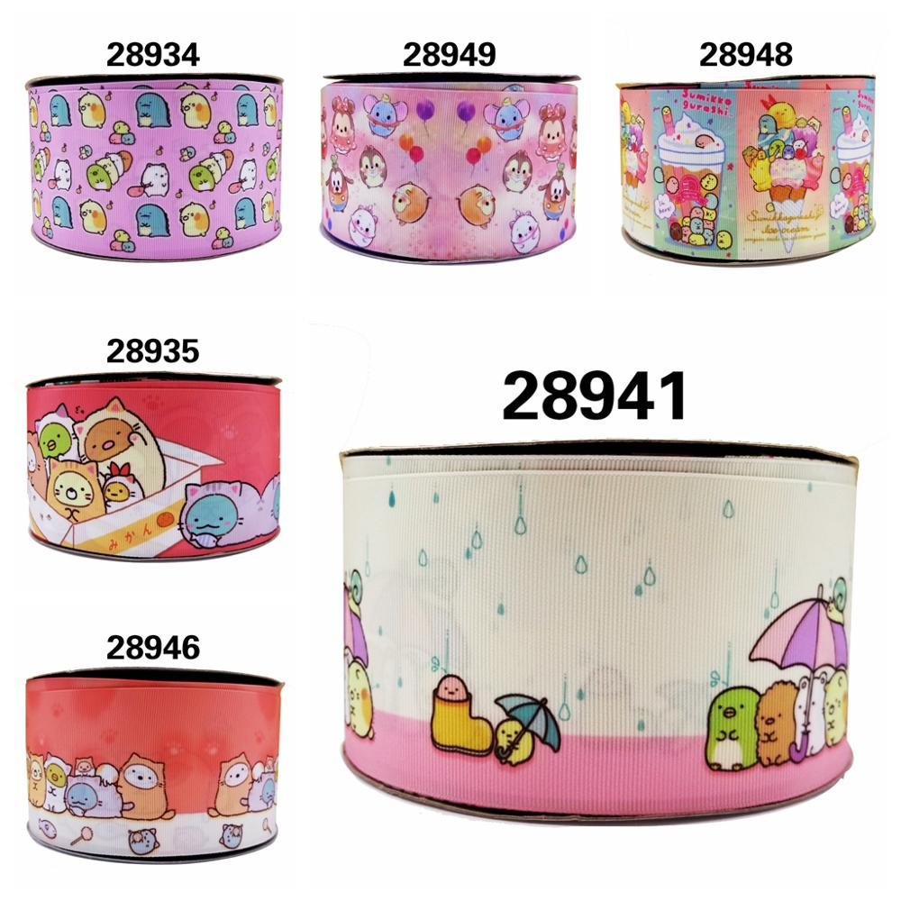 best cartoon character ribbon 1 yards ideas and get free