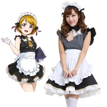 Cafe Costume Buy Cheap