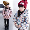 Baby Girls Winter Coats Girls Winter Outerwear Children Cotton-padded Jackets Kids Hooded Coat for 2-5Years