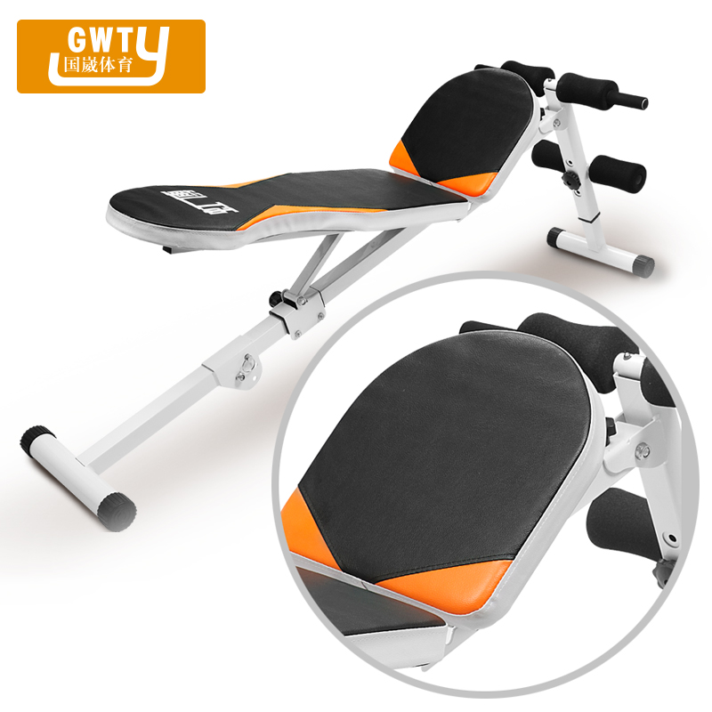 Aliexpress.com : Buy sit up board exercise equipment