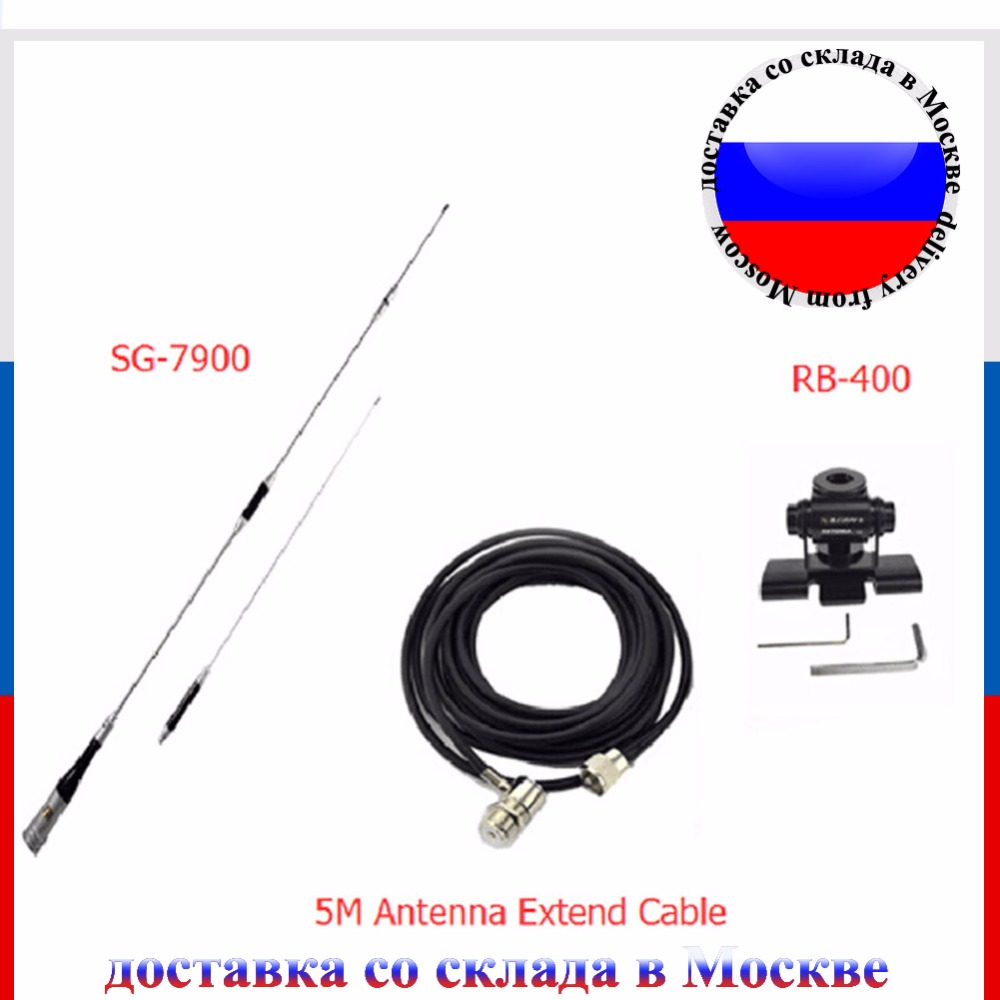 Для антенна NAGOYA NL-R2 PL259 двухдиапазонная антенна с