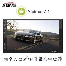 Auto 2 Din 7 pollice Android 7.1 Sistema di MP5 Bluetooth Chiamata di Telefono Musica GPS di Navigazione 4 Core HD Nuovo Radio multimedia Player